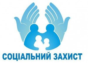 Тячівське управління соціального захисту населення інформує: Допомоги на дітей одиноким матерям