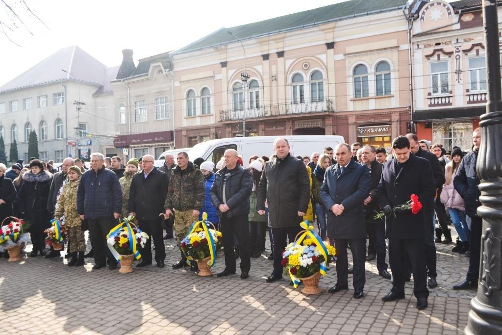У Тячеві вшанували пам'ять Героїв Небесної Сотні: фото